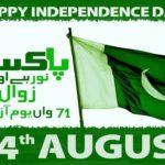 Aap Aadmi Party Pakistan